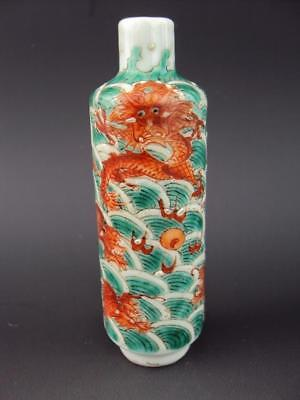 Unusual Rare Chinese 19thC Antiques Porcelain Famille Rose  Snuff Bottle Vase
