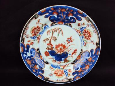 V-Fine Chinese Yongzheng 1722-35 Antiques Porcelain Oriental Famille Plate - B