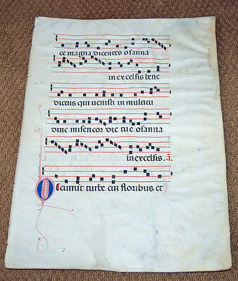Antique c1480 Vellum Latin Illuminated Antiphonal Leaf Sheet Music DOUBLE SIDED