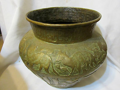 LARGE ANTIQUE ISLAMIC MIDDLE EAST BRASS PLANTER w/ ARABIC WRITINGS DESIGNS