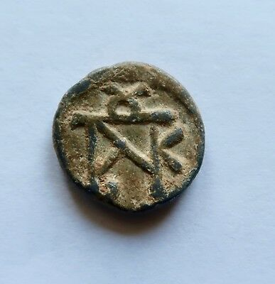 Byzantine Lead Weight Or Tessera/ Bleisiegel, With Monogram-Initials. Rare!