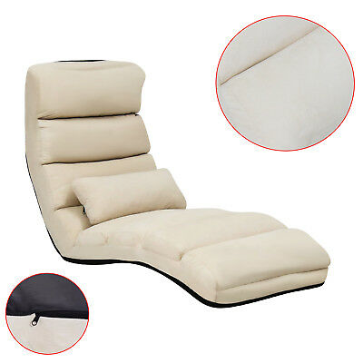 FOLDING LAZY SOFA Chair Couch Bed Gaming Lounge Floor Chair with A ...