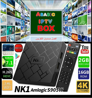2018 Arabic HD IPTV TV Box Internet WIFI Receiver Channels رسيفر القنوات العربية