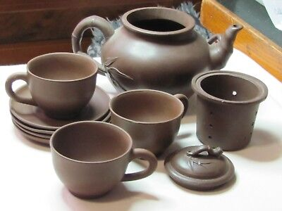 Marked Chinese Yixing Clay Tea Set Bamboo Decor Teapot Insert 3 Cups 4 Saucers