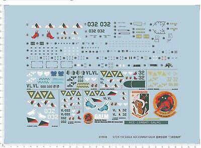 1/72 decals for EAGLE F-15C GALM (Ace Combat ZERO) (61893B)