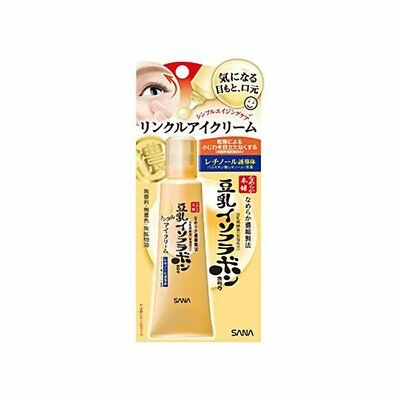 Smooth Honpo Wrinkle Eye Cream 25g from Japan