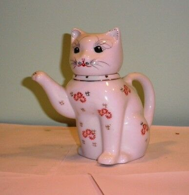 Vintage Ceramic Cat Creamer China with Zhongguo calligraphy chop marks 5.25""