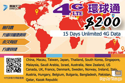15 Day Asia Data Sim Card for China Japan Thai  Korea Singapore Malaysia PAYG