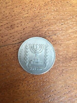 Israel Coin 1/2 Sheqalim Circulated