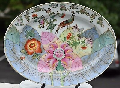Chinese Jiaqing Qing Dynasty Marked Hand Painted Porcelain Famille Rose Platter