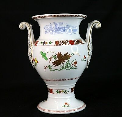 "Antique Early 19th Century Spode 8.5""H Urn / Vase ~ Pattern 2638 ~Excellent"