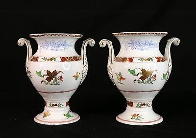 "Set of 2 Antique Early 19th C Spode 7""H Urns / Vases ~ Pattern 2638 ~Excellent"