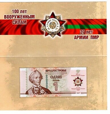 Transnistria - 1 Ruble 2018 100 years The Armed Forces in folder UNC Lemberg-Zp