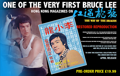 "Pre Order: Bruce Lee: One Of The First Magazines Published ""Way Of The Dragon"""