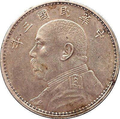 1914 China, $1 Dollar Silver Coin, Yuan Shih-Kai, Fatman Dollar