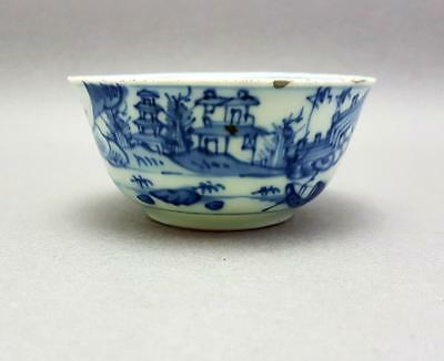 Antique 18Th/19Th Century Chinese Blue And White Bowl Qianlong, Kangxi