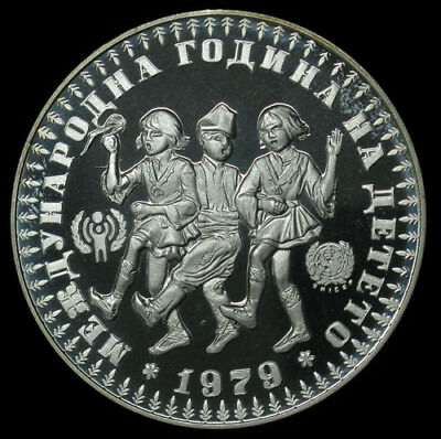 1979 Bulgaria 10 Leva silver PROOF coin KM# 104 Intl Year of the Child