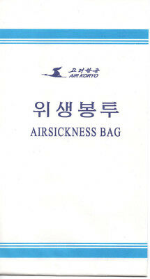 Air Sickness Bag: Air Koryo DPRK Korea NEW perfect condition 2010