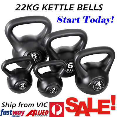 Easy Work Pro Weight Set Kettle Bells Fitness Excercise Gym Kit [Training]