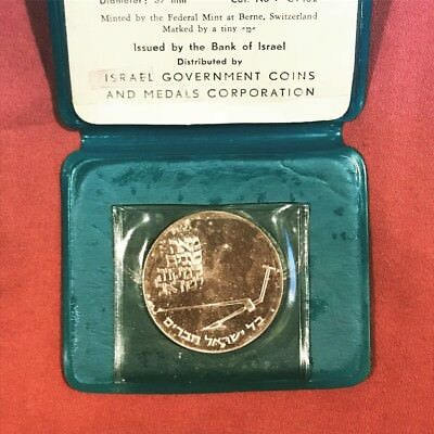 1970 Israel 🇮🇱 10 Lirot Commemorative Silver Proof Mikveh Coin In Case & COA