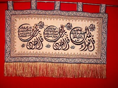 Islam Arab Hand Beaded Goblin Wall Hanging Koran Quran Tapestry Art - SUPERB!