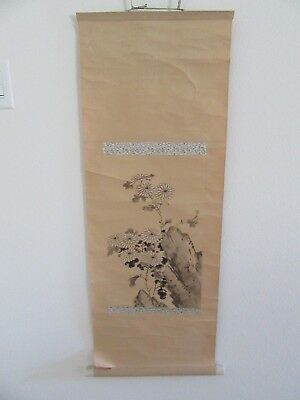 Old Chinese Hand Painted Lotus Flower Paper Scroll ~ Signed ~ From Estate