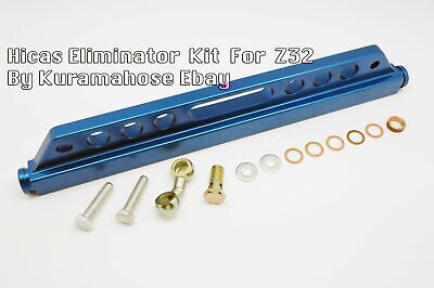 HICAS BYPASS Eliminator Kit Fit For Nissan Fairlady Z32 300ZX 90-93 TT Billet