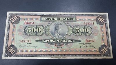 Greece 500 Drachmai Banknote 1932