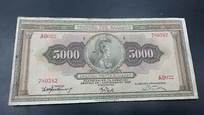 Greece 5000 Drachmai Banknote 1932