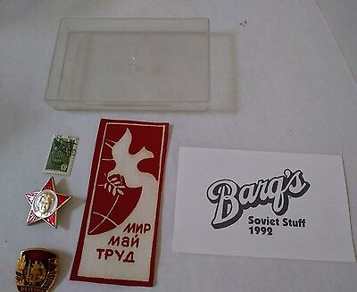 1992 Barqs Soviet stuff with package