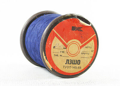 Lot of 220m Litz wire LEPKO  HF copper  16x0.05 made in USSR 1990*s