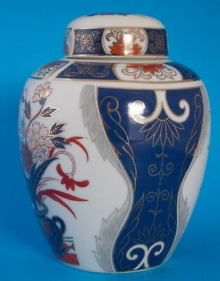 "Beautiful Blue Floral Jar Vase Gold Trim With Lid 6"" Tall"