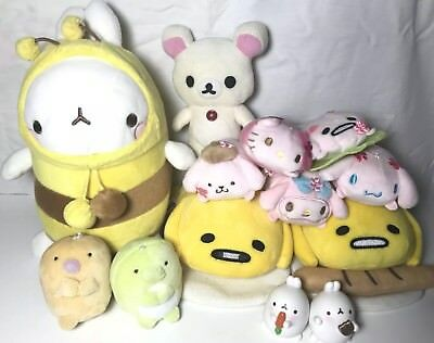 Huge Kawaii San-X Molang Sanrio Plush Set | Lot. Rare Cherry Blossom Tsum Tsum
