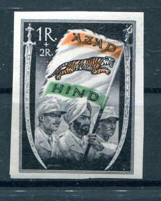 India/Azad Hind - Michel VII MNH/pfr.** signed