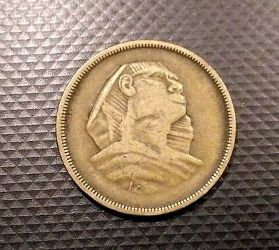 Egypt 1955 Large Sphinx  Foreign Coin