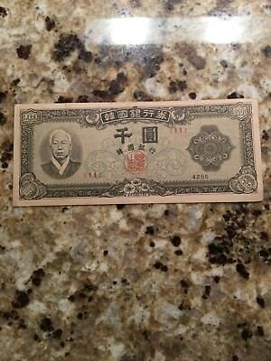 South Korea 1000 won 4285 Syngman Rhee