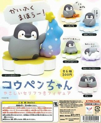 Kitan Ko Pen Chan Penguin Pinguin Friendly lines with Figures Completed Set 6pcs