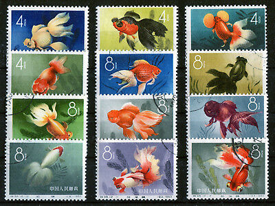 VR China 534 - 545 gestempelt used Collection 1960 Fishes Goldfische komplett