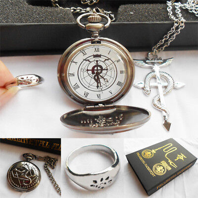 Fullmetal Metal Alchemist Cosplay Pocket Watch + Necklace + Ring Set With Box