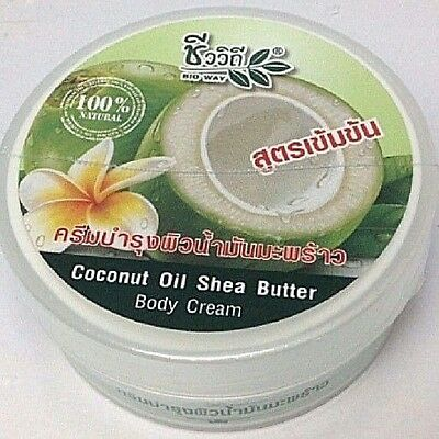 Shea Butter Coconut Oil Intensive Moisturize Cream 100%Pure NATURAL 100g TrackSN