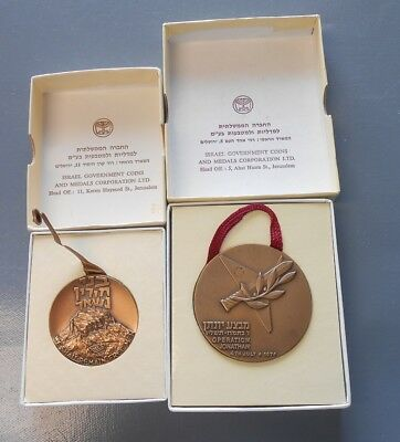 2 Israel Bronze Coin Medals Masada Shall Not Fall & Operation Jonathan Entebbe