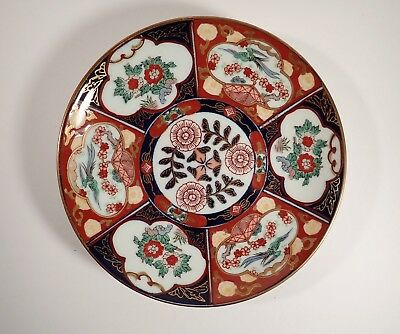 Chinese Japanese Gold Imari Hand Painted Porcelain Dish / Makers Mark / 7 1/4 ""