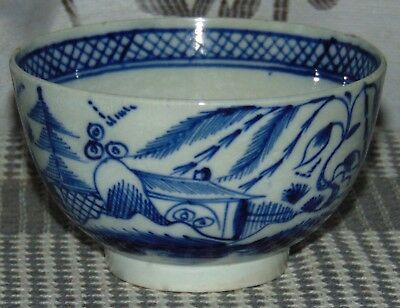 ANTIQUE C1800 PEARLWARE Bowl CHINOISERIE English ASIAN Blue & White