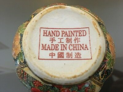 Marked China Export Vase Famille-Rose Porcelain Pottery Painted Chinese 1919+
