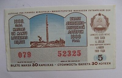 Latvia Ussr Lottery Ticket 1989 Serie 5 Gebraucht Circulated