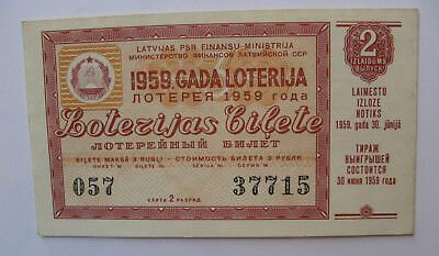 Latvia Ussr Lottery Ticket 1959 Serie 2 Gebraucht Circulated