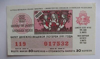 Latvia Lottery Ticket 1991 Gebraucht Circulated