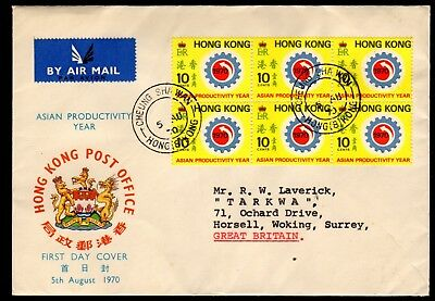 Hong Kong 1970 Asian Productivity Year Issue on Official FDC By Air Mail to GB