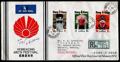 Hong Kong 1974 Arts Festivals Set on Official FDC by Registered Air Mail to GB
