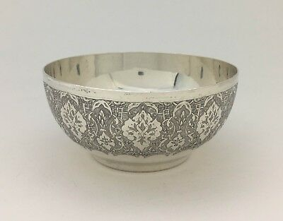 Gorgeous Antique Persian Islamic Middle-Eastern .84 Silver Candy / Nut Bowl Dish